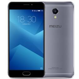 """Movil Meizu 5,5"""" M5note Octa-Core 3g+16g Gris"""